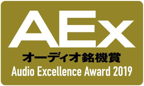 AEX2019 logo