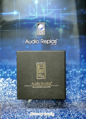 Audio Replas analog accessories small