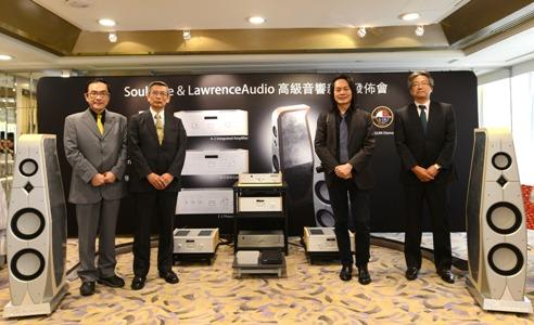 Hong Kong presentation SGH 7302ll инет