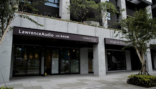 Lawrence Audio Hi Fi Show Room 2019 small