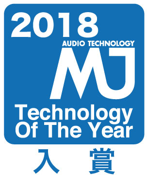 Mj technology2018