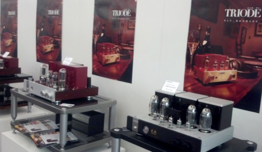 Munich 2016 Triode new line up 091