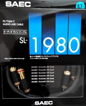 SAEC SL-1980 package