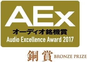 Soulnote A 1 aex2017 bronze logo
