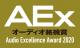 Audio Excellence Award 2020 в Японии.