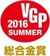 Visual Grand Prix 2016 - награды лучшим в Японии.
